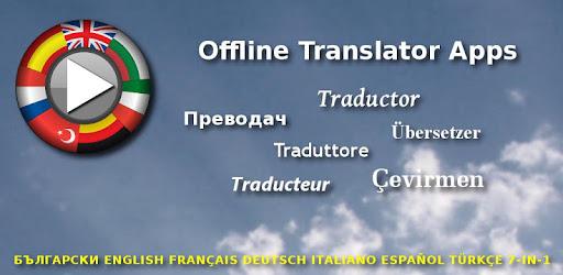 English To Italian Translator Google: Offline Translator: Italian-English Free Translate