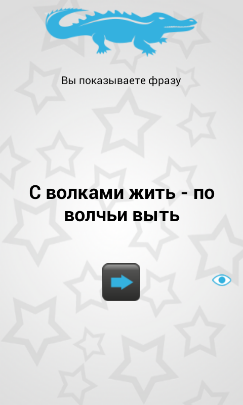Бомба вечеринок - игры- screenshot