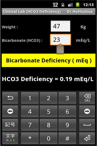 Clinical Lab (HCO3 Deficiency) - screenshot