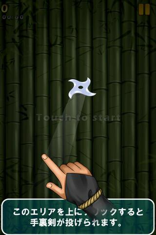Ninja Shoot apk v1.0 - Android
