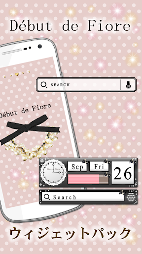 Debut de Fiore search widget