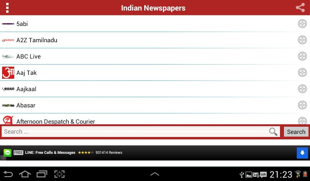 All Indian Newspapers - screenshot