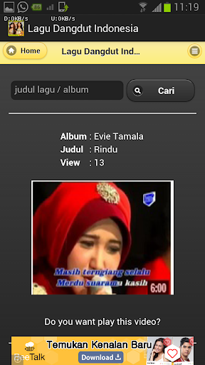 【免費媒體與影片App】Lagu Dangdut Indonesia-APP點子