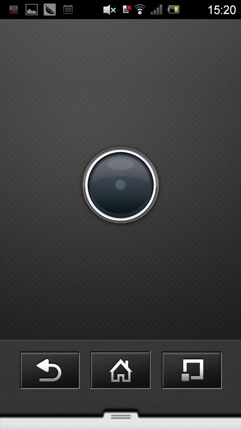 D-Link Remote - screenshot