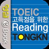 TOEIC TONGKN Reading
