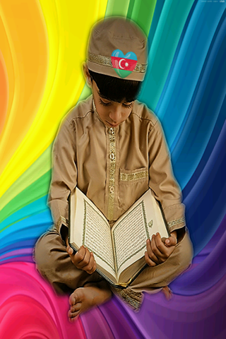 Коран на Азербайджане