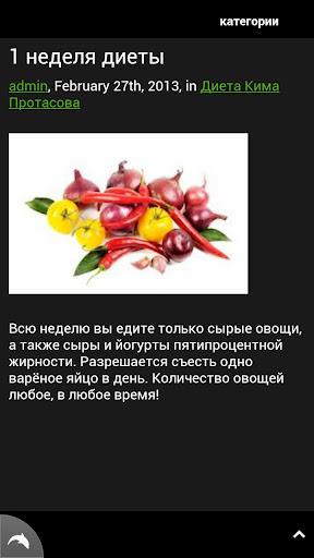 Сыры для диеты кима протасова