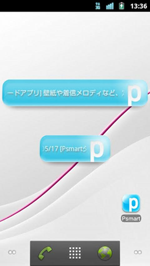 Psmart- screenshot