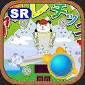 パチンコ/ぱちんこハネモノ アスレチックパンちゃん icon