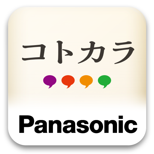"""生活のパナソニックセンター大阪""""コトカラ"""" LOGO-記事Game"""