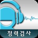청력검사 icon