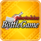 Бутылочка BottleGame PhotoKiss icon