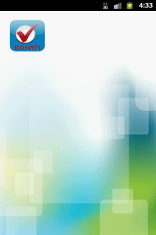 ISO 14971 Audit