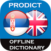 Serbian - English dictionary
