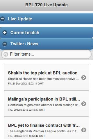 BPL T20 2013 - screenshot