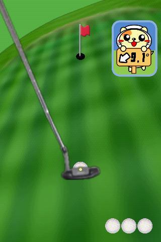 パターゴルフにゃ2