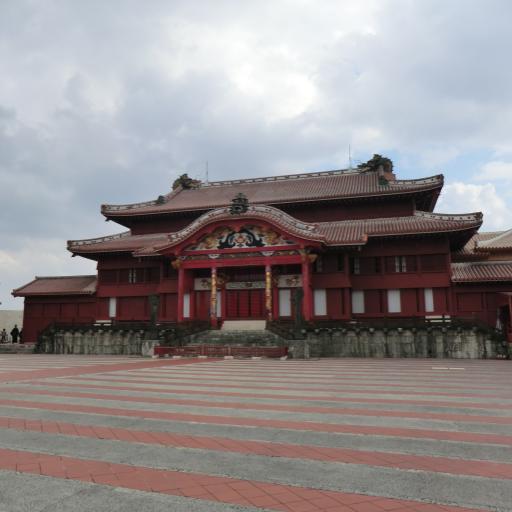 旅游の沖縄 世界遺産 首里城(JP079) LOGO-記事Game