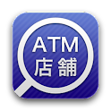 ATM・店舗検索 logo