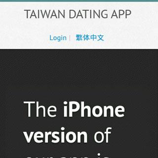 Taiwan Dating