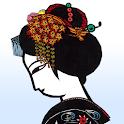 Ringan2011 logo