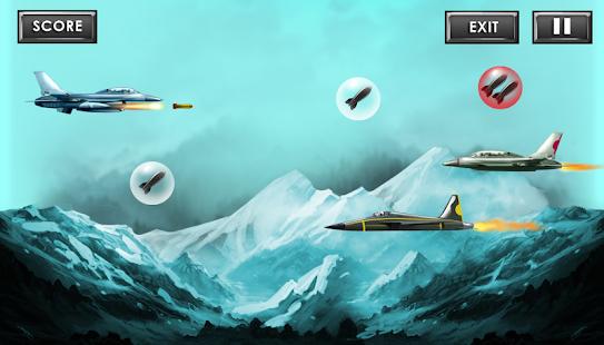 战斗飞机战