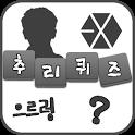 아이돌 추리퀴즈 icon