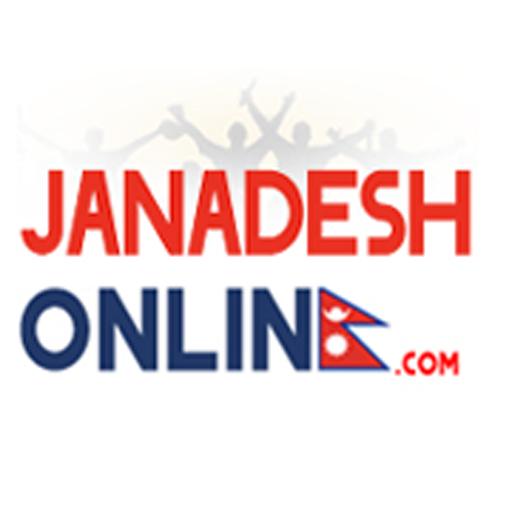 Janadesh Online 新聞 LOGO-阿達玩APP