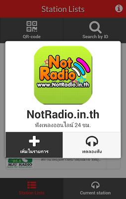DJ Streaming - screenshot