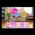 【後編】美少女音読ストーリー 愛され女神のラブモテフレーズ logo