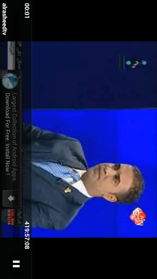 Live TV Egypt - screenshot