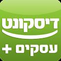 Israel Discount Bank Business+ logo