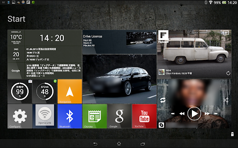 SquareHome.Tablet (Launcher) v1.3.6