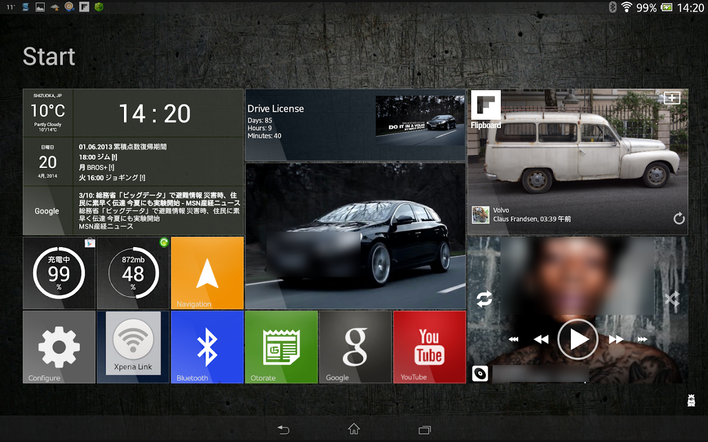 SquareHome.Tablet(old version)- screenshot
