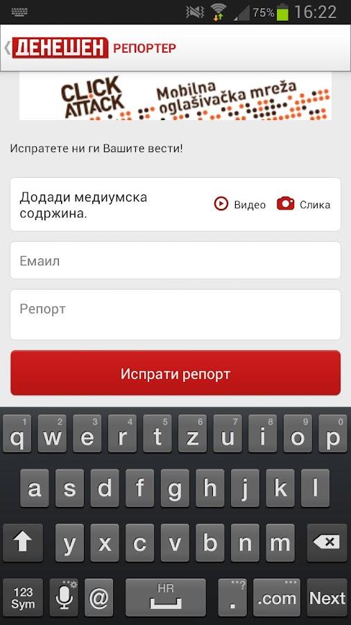 Denesen.mk - screenshot