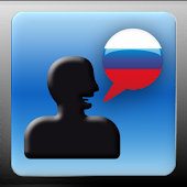 MyWords - Learn Russian