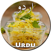 Rice Biryani Recipes in Urdu
