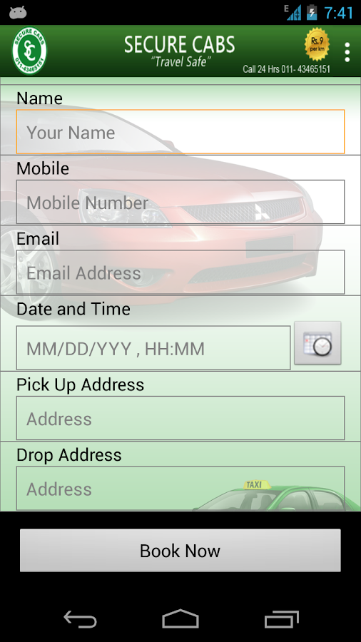 SecureCab - screenshot