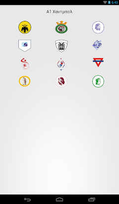 Greek Sports Teams Logo Quiz- image