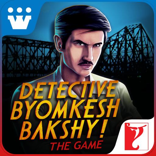 Detective Byomkesh Bakshy Icon