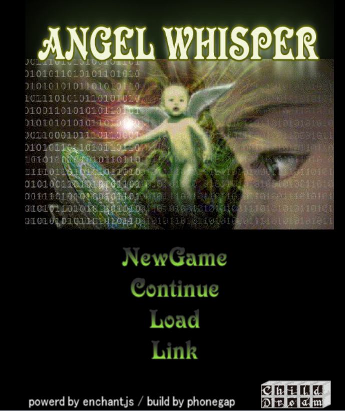 ANGEL WHISPER 後編- screenshot