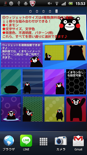 Kumamon Notepad