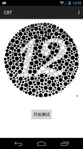 Bing Maps China - 微软必应搜索 - 全球搜索,有问必应 (Bing)