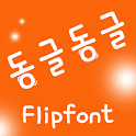 ATCutecircle™ Korean Flipfont icon