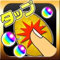 レアガチャ★最強のモンスターGET☆金の卵を叩き割れ!! icon