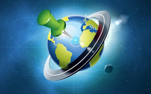 移動跟踪衛星
