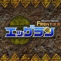 モンスターハンター フロンティア オンライン エッグラン icon