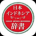 App Kamus logo