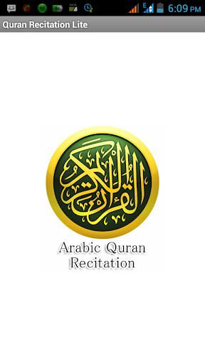Online Offline Arabic Quran