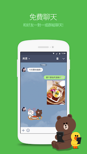 LINE PLAY - Your Avatar World - Android Apps on Google ...