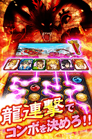 Screenshot of 超龍脈!ドラゴンライン ~天竺への道~